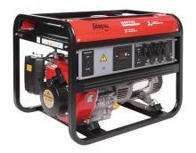 Генератор бензиновый FUBAG MS 5700