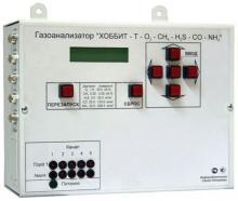 Многокомпонентный газоанализатор Хоббит-Т в исполнении для  КНС