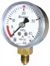 Мановакуумметр для дыхательных аппаратов Юмас МВП50НЛ-Да