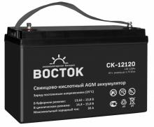 Аккумулятор Восток СК-12120