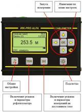 Рефлектометр-мост CableMeter-E