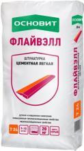 Штукатурка цементная легкая Основит Флайвэлл РС24/1