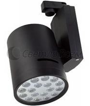 Светильник трековый TR4118 LED Track
